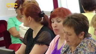 Обучение специалистов к с/х переписи