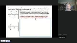 Цикл вебинаров Готовим к ЕГЭ учим решать задачи Лекция 7 Обучение решению задач по геометрическ