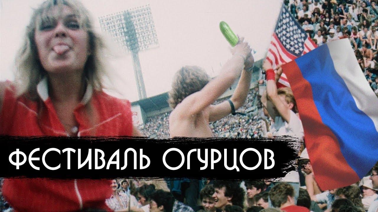 САМЫЕ НЕЛЕПЫЕ ФЕСТИВАЛИ РОССИИ | СТЫД
