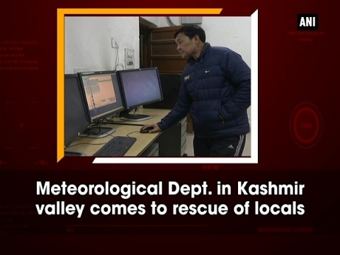 Meteorological Dept. in Kashmir valley comes to rescue of locals- ANI #News