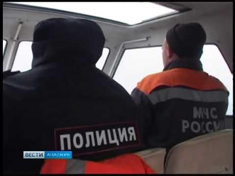 В Билибинском районе обнаружены тела четырёх рыбаков