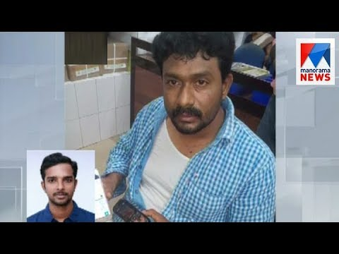 3 women, including serial actress, held for manhandling Uber driver in Kochi | Manorama News