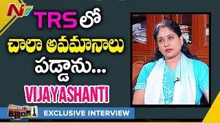 Congress Star Campaigner Vijayashanti Exclusive Interview | Point Blank | Full Video | NTV