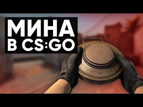 Сильвер Катка | МИНА В CS:GO #23