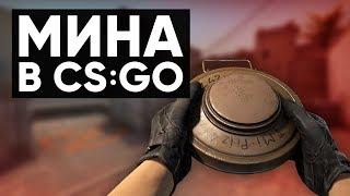 Сильвер Катка | МИНА В CS:GO #23...