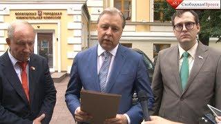 Смотреть видео Вадим Кумин о муниципальном фильтре и поддержке на выборах мэра Москвы онлайн