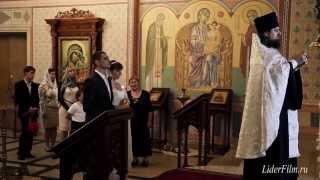Артур Василина. Венчание в церкви.