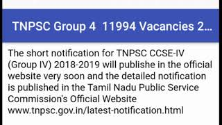 TNPSC 11,094 Group 4 vacancies 2019 Notification available