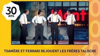 Tsamre et Ferrari rejouent les frres Taloche - 30 ans de Montreux Comedy