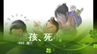 Hong Kong Kids(sdd project)
