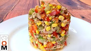 "Салат с Тунцом ""Ужин Рыбака"" | Яркий и Вкусный Салатик | Tuna Salad Recipe"