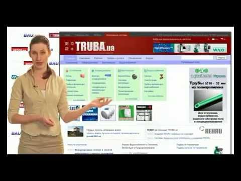 видео: Эффективная реклама для компаний строительного рынка.
