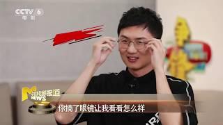 争锋:《铤而走险》票房低迷谁的锅?【中国电影报道 | 20190911】