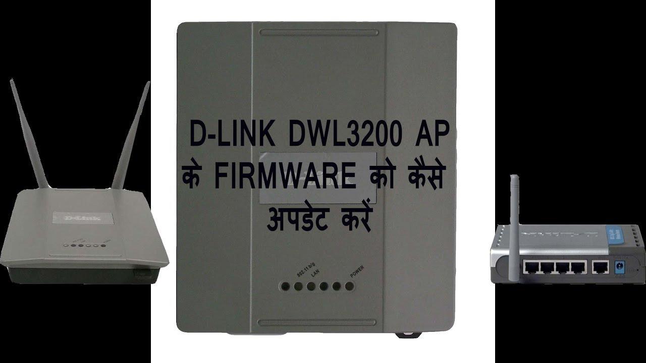 dwl-3200ap firmware