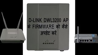 firmware update of D-Link DWL 3200AP wifi access point