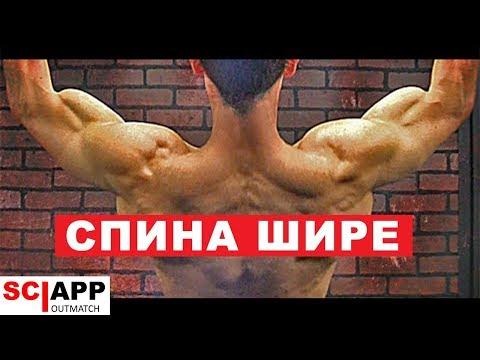 2 Лучших Упражнения