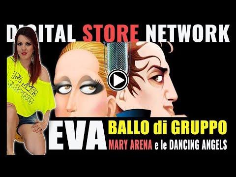 EVA | Ballo di gruppo 2017-2018| Mary Arena