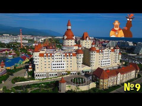 Наш номер в Отель Богатырь Сочи Парк АДЛЕР