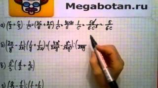 Номер 6.1. Алгебра 8 класс. Мордкович