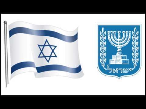 Israeli National Anthem -