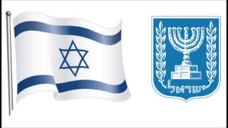 "Israeli National Anthem - ""Hatikvah"" (OFFICIAL VERSION)"