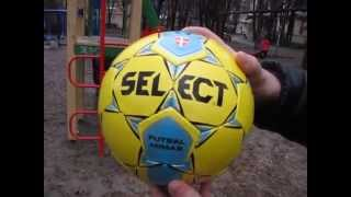 Мяч футзальный Select Futsal Mimas NEW(, 2012-12-02T17:59:00.000Z)