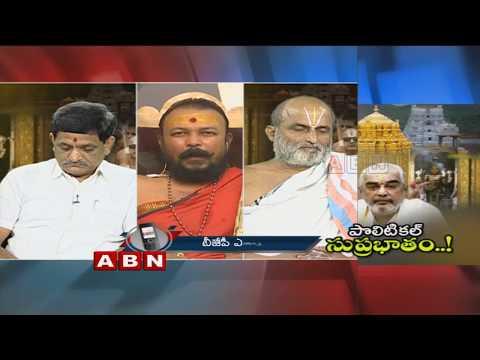 Debate | Key decision taken by TTD Board | Retirement age for Tirumala Priests is 65 | Part 2