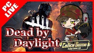 【PC版】深夜で大人のDead by Daylight~アーカイブ更新~2020【デッドバイデイライト】#13 thumbnail