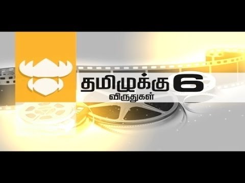 61st National Film Awards : 6 National Awards For Tamil Films