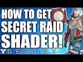 Destiny: HOW TO GET SECRET KINGS FALL RAID SHADER! HIDDEN IN VAULT!! (The Taken King)