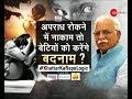 Taal Thok Ke: Haryana CM Manohar Lal Khattar's bizarre logic on Rape