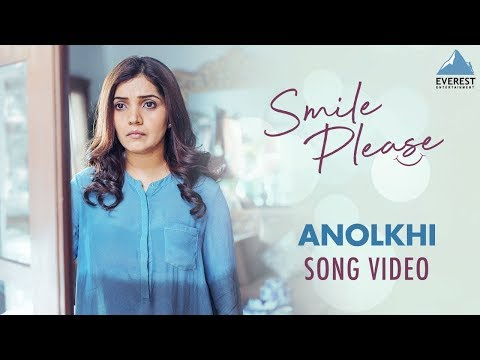 Smile Please Marathi movie Anolkhi song starring Mukta Barve
