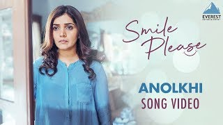 Anolkhi अनोळखी Song | Movie Smile Please | Mukta Barve | Sunidhi Chauhan | Vikram Phadnis