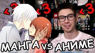 Четыре шикарных аниме и манги про любовь!