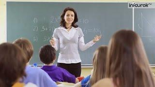 Неуспеваемость обучающихся: причины и предупреждение | Видеолекции | Инфоурок