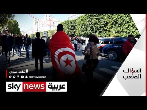 وزير تونسي سابق: الإسلام السياسي تحالف مع الإرهاب والفساد | #السؤال_الصعب