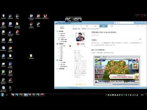 Как бесплатно скачать игры и программы на iPhone или iPad