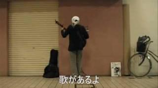 アコギな男 ~アコースティック・ギターマン~』(カポ下げver) 作詞・作曲:MAHI...