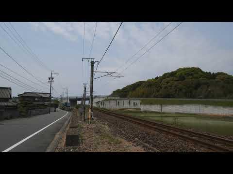 01 —Nothing Exciting in Japan —Hinaga to Tsu