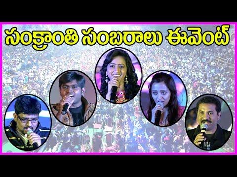 Sankranthi Sambaralu -2016 - Musical Event - NTR Stadium Guntur