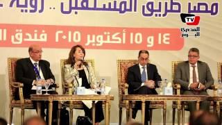 غادة والي في مؤتمر آخبار اليوم الإقتصادي: «نفذنا ما طرحناه في مؤتمر السنة الماضية»