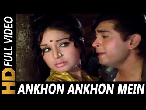 Aankhon Aankhon Mein Baat Hone Do | Kishore Kumar, Asha Bhosle | Aankhon Aankhon Mein 1972 Songs