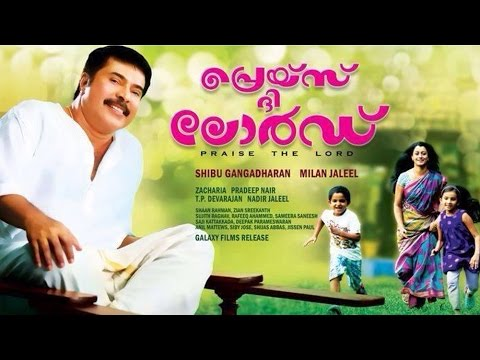new malayalam full movie 2015 | price the lord | mammootty malayalam full movie 2015