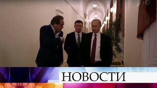 Третья серия фильма Оливера Стоуна «Путин» посвящена Сирии.