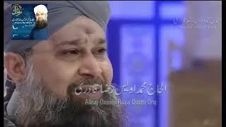 """Download Video Owais Raza Qadri - Geo TV's Special Transmission """"Ittehad Ramzan"""" - 1st Ramzan-ul-Mubarak MP3 3GP MP4"""