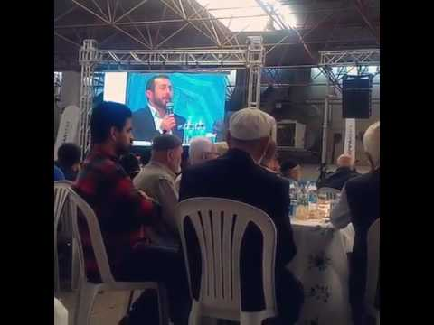 Ali TEL - Çanakkale Biga Makta