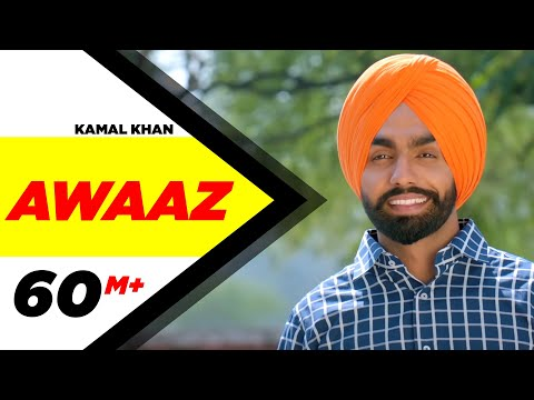 Awaaz | Qismat | Ammy Virk | Sargun Mehta | Kamal Khan | Jaani | B Praak | New Song 2018