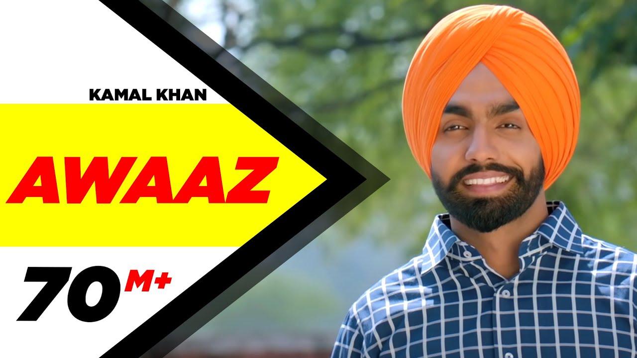 Awaaz | Qismat | Ammy Virk | Sargun Mehta | Kamal Khan | Jaani | B Praak |  New Song 2018
