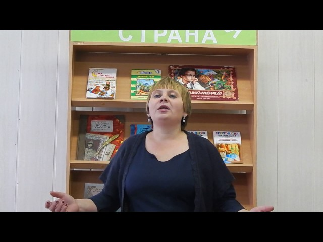 Изображение предпросмотра прочтения – ТатьянаГоловинская читает произведение «Отговорила роща золотая» С.А.Есенина