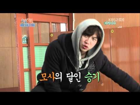 1N2D 238 15.01.2012 - Lee Seung Gi